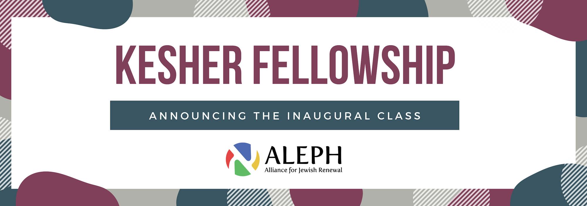 Meet the 2019 Kesher Fellows