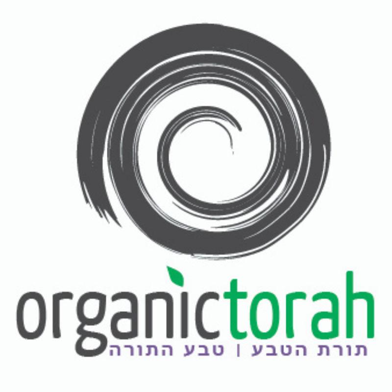 Organic Torah