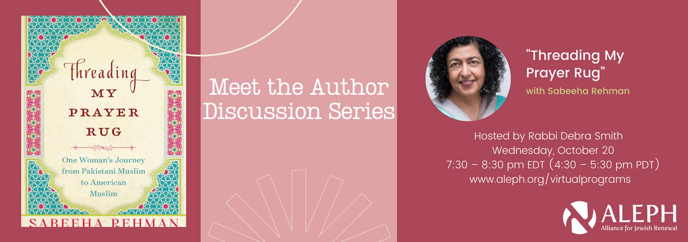 Meet the Author Discussion Series Rehman
