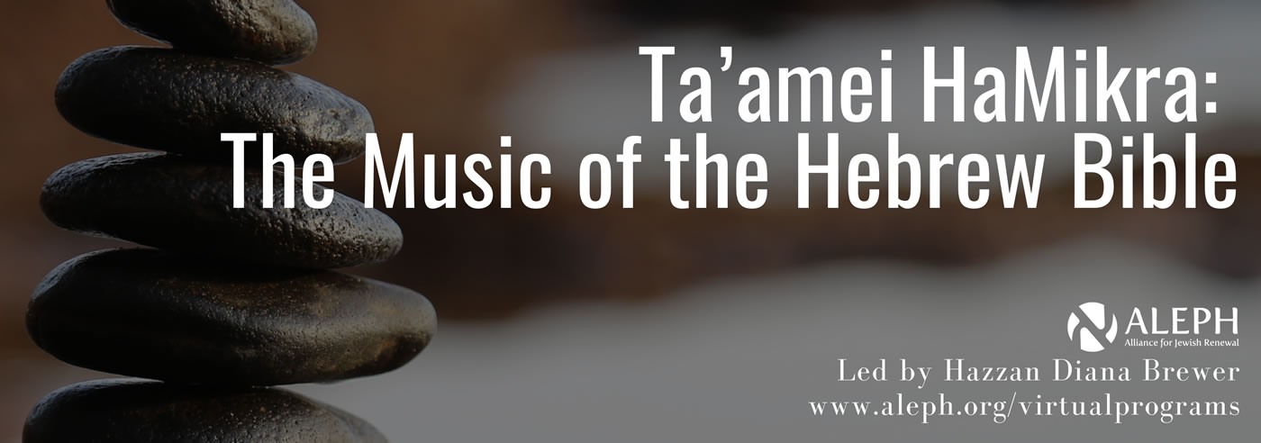 HaMikra Music of the Hebrew Bible